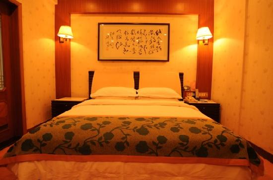 Photo of Li Yuan International Hotel Xiangfan