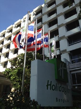 โรงแรมฮอลิเดย์ อินน์ บางกอก: 曼谷假日