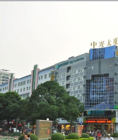 City Convenience inn (Qinzhou Renmin Road): 照片描述