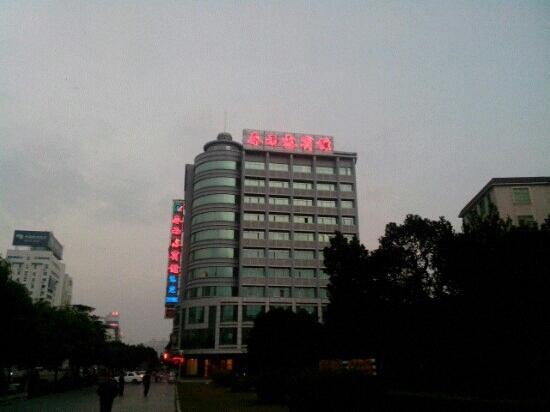 Chunyulu Hotel: 酒店远景