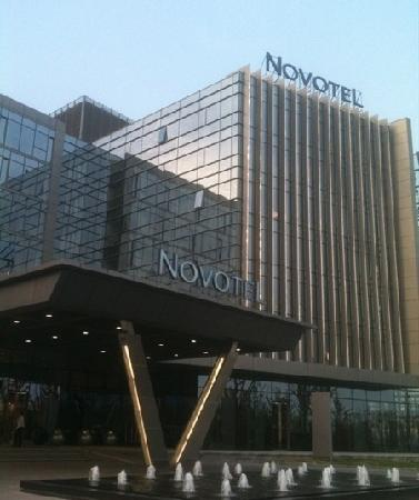 Novotel Nanjing East Suning Galaxy : 银河诺富特酒店
