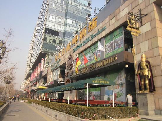 China Red Street