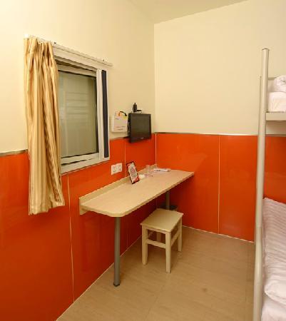 99 Inn(Shanghai Nanxiang)