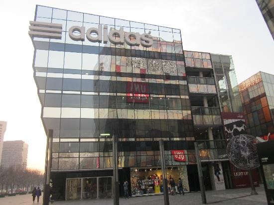 Adidas Sanlitun Shop