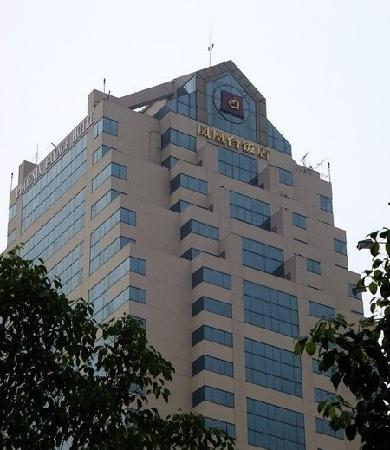 Phoenix Palace Hotel (Hunan Road) : 凤凰台饭店