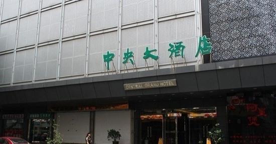 Zhong Yang Hotel