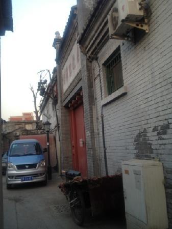 写真北京陽光老宅院ホテル枚