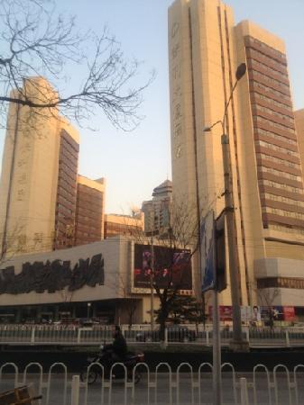 Poly Plaza Hotel: 保利