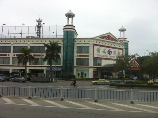 Zengcheng Hotel: 增城宾馆