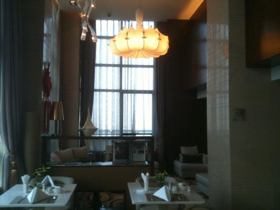 Holiday Inn Qingdao City Centre: 行政酒廊
