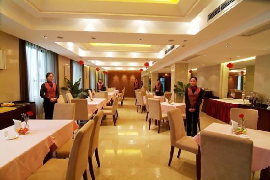 Jinglun Hotel: 包席