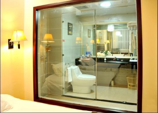 Kairui Lanjian Hotel: 客房卫生间
