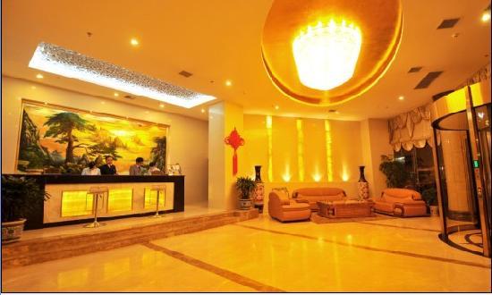 Kairui Lanjian Hotel: 客店大堂