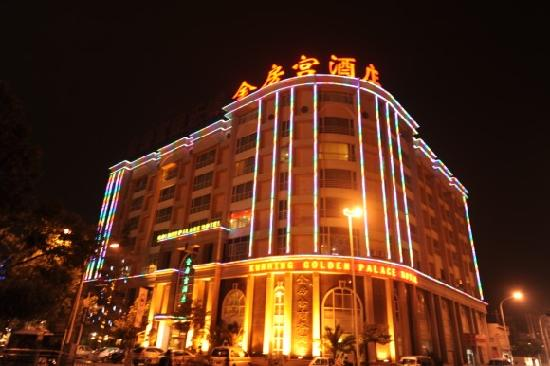Golden Palace Business Hotel: 照片描述
