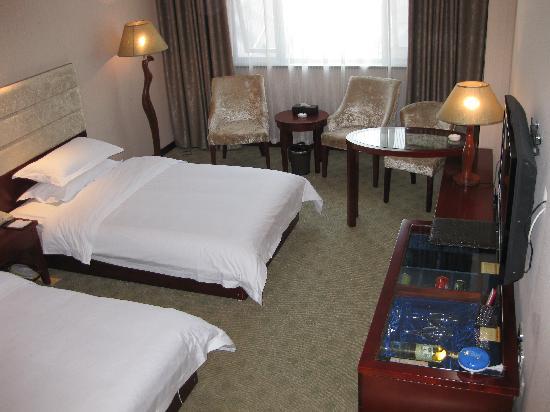 Photo of Wansheng Hotel Baiyin