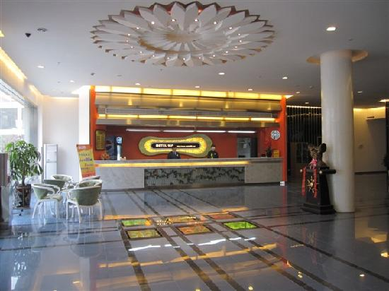 Motel 168 (Suzhou Likou Jiajucheng) : 酒店大堂