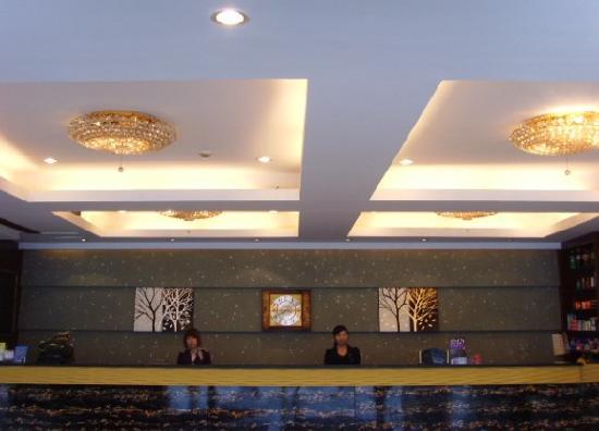 Jin Hao Hotel: 照片描述