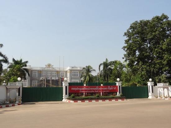 Presidential Palace: 老挝主席府