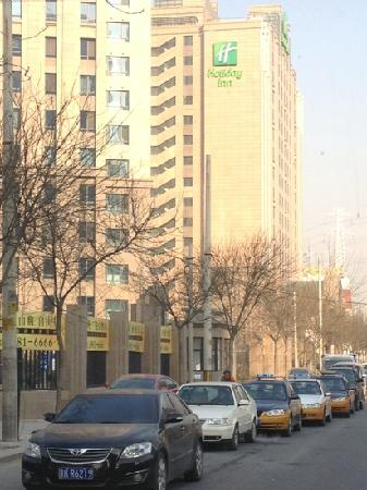 Holiday Inn Beijing Haidian: 假日酒店