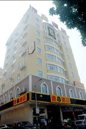 Super 8 Quanzhou Anxi Longhu