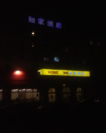 Home Inn Beijing Temple of Heaven Hongqiao : 很漂亮