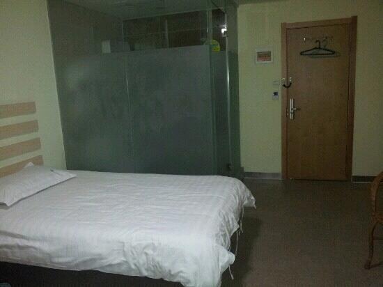 Dexiang Hotel: 双床房