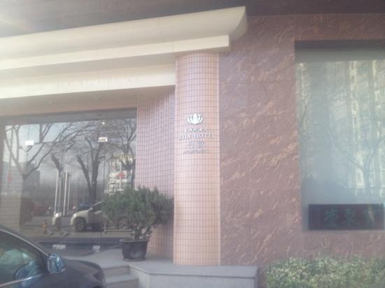 Asia Hotel: 不错