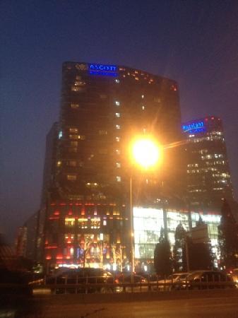 Ascott Raffles City Beijing: 吃喝玩乐都有