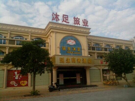 Yansheng Business Hotel