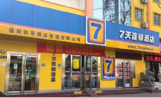7 Days Inn Luoyang Peony Square: 酒店外观