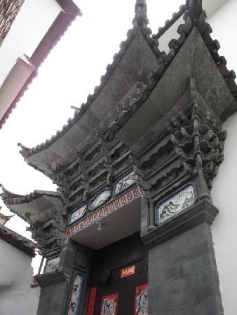 Xishoubaizu Residence: 白族民居