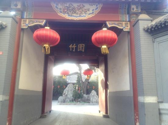 Bamboo Garden Hotel: 康生故居