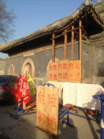 Nianhua Temple: 危楼