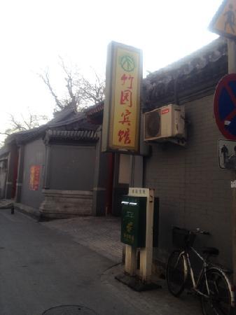 Bamboo Garden Hotel: 很好