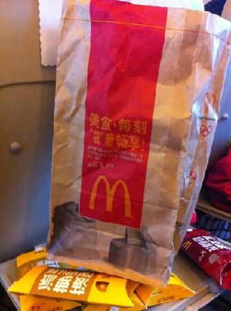 McDonald's (NanPing)