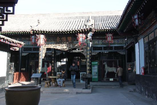 Tianjixiang Museum