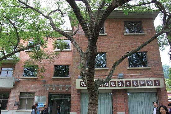 International Lettering Museum of Art of Xiamen: 建筑