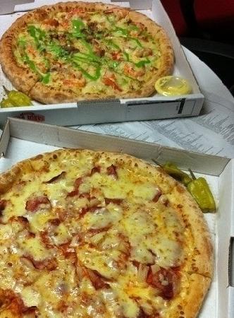 Papa John's Pizza (GuangGu GuoJi)