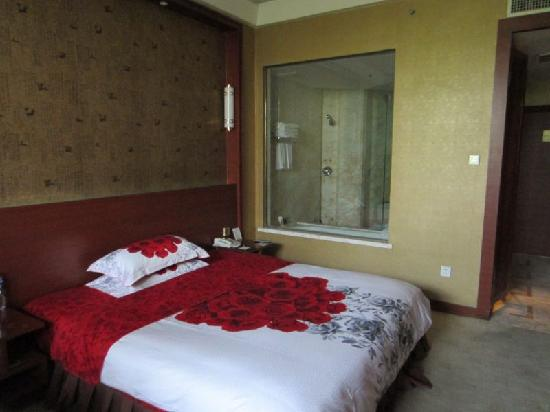 Dongshan Hotel: 房内