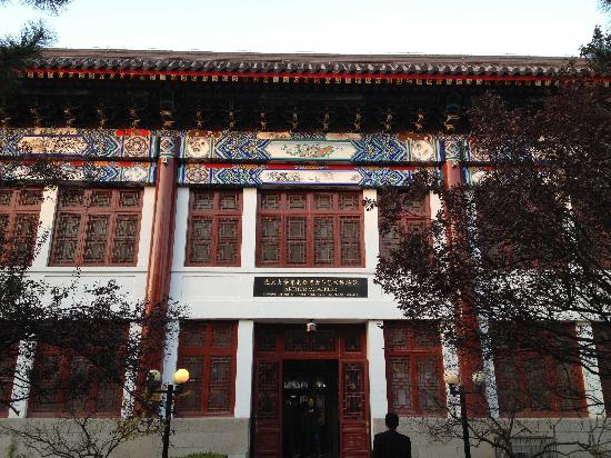 ‪Sackler Museum of Art at Peking University‬