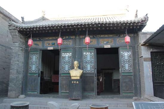 Former Residence of Lei Futai