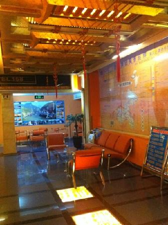 Motel 168 (Chongqing Shangqingsi): 上清寺店 大堂