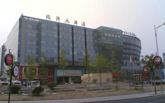 Ocean International Hotel: 远洋大酒店