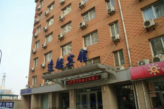 Chuanbo Mingzhu Hotel Dalian Zhongshan