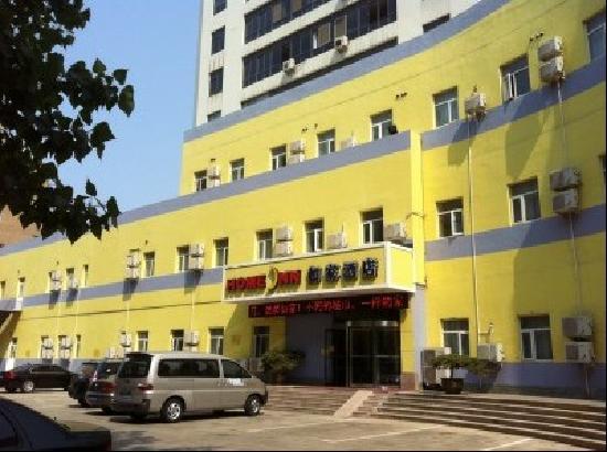 Home Inn Weihai Huoju Road: 酒店外观