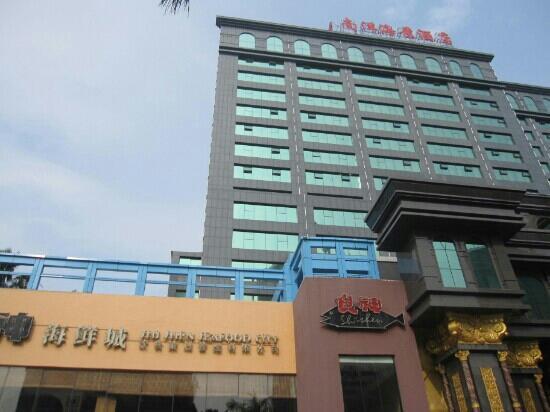 Nanyang Seascape Hotel : 南洋海景酒店