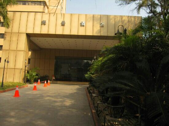 Haijing Hotel: 入口