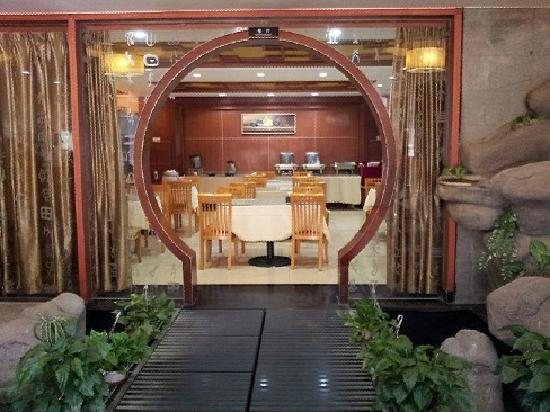 Super 8 Hotel Xiamen Railway Station Holiday Store: 温馨餐厅