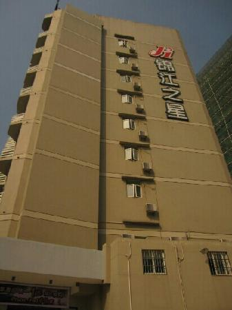 Jinjiang Inn (Zhuhai Qinglv Middle Road): 交通方便