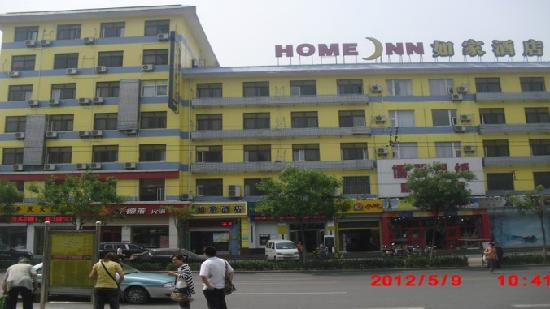 Home Inn Jinan Jiefang East Road Lixia Plaza: 照片描述